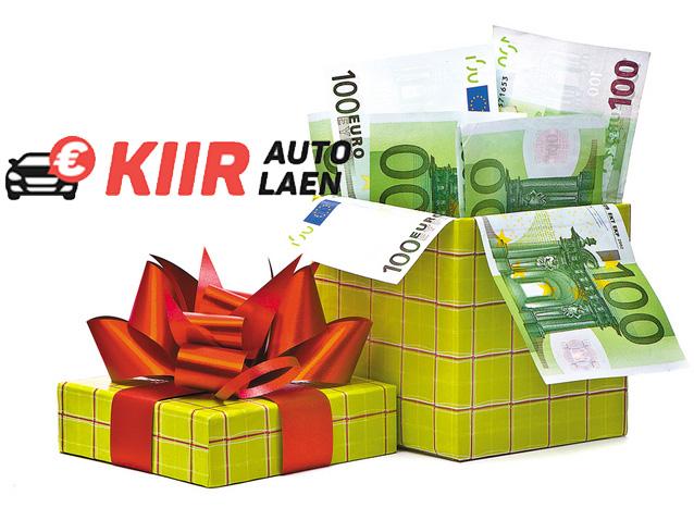 Сборы денег на подарки 81