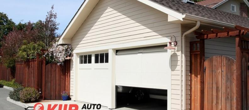 Заем на покупку гаража под залог автомобиля